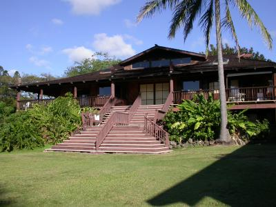 VacationsFRBO Naalehu Vacation Rentals Property ID 16621 Macadamia Meadows Farm