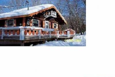 VacationsFRBO Windham Vacation Rentals Property ID 19443 Windham VT  Chalet  Private Setting - Great Rental