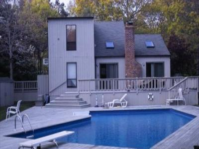 VacationsFRBO East Hampton Vacation Rentals Property ID 23771 East Hampton Rental