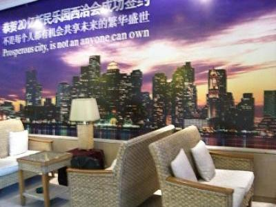 VacationsFRBO Xi An Vacation Rentals Property ID 24830 Xi An Rental